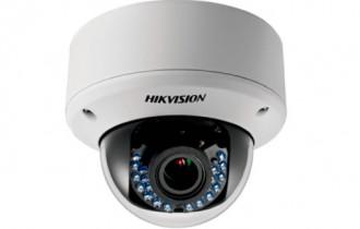 DOMO HD-TVI EXT 1080P D/N IR L2.8 - 12MM